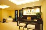 A&J Treatment Centre
